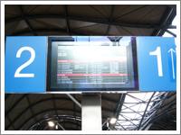 シドニーの駅